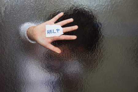 Πτολεμαΐδα: Ενδοοικογενειακή βία. Το φαινόμενο της Διπλανής πόρτας» 1
