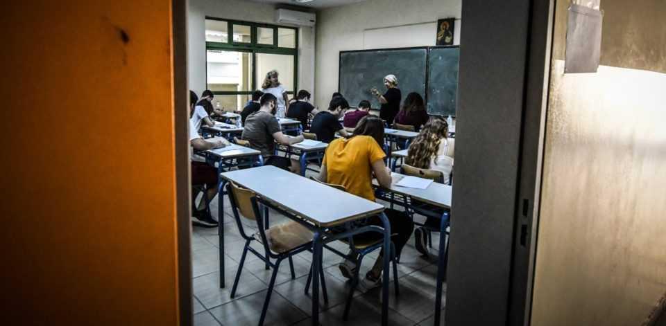 Πανελλαδικές εξετάσεις: «Κούρεμα» στην εξεταστέα ύλη - Σε ποια μαθήματα θα εξεταστούν οι μαθητές της Γ΄ Λυκείου