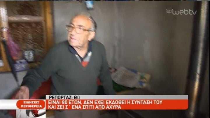 Ο Γολγοθάς ενός 80χρονου στη Φλώρινα: Δεν έχει εκδοθεί η σύνταξή του και ζει σε ένα σπίτι από άχυρα - ΒΙΝΤΕΟ 1