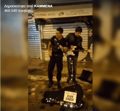«Πανικός» στο διαδίκτυο με τον αστυνομικό-τραγουδιστή που πήρε το μικρόφωνο στο Μοναστηράκι [βίντεο] 1