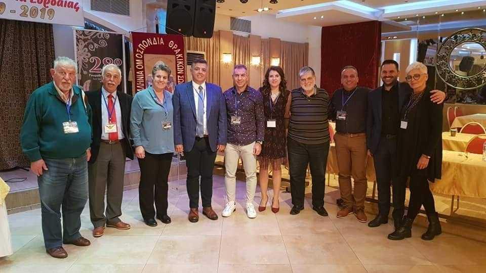 28°Γνωμοδοτικό Συμβούλιο της Πανελλήνιας Ομοσπονδίας Θρακικών Σωματείων στην Πτολεμαΐδα.(φωτογραφίες) 15