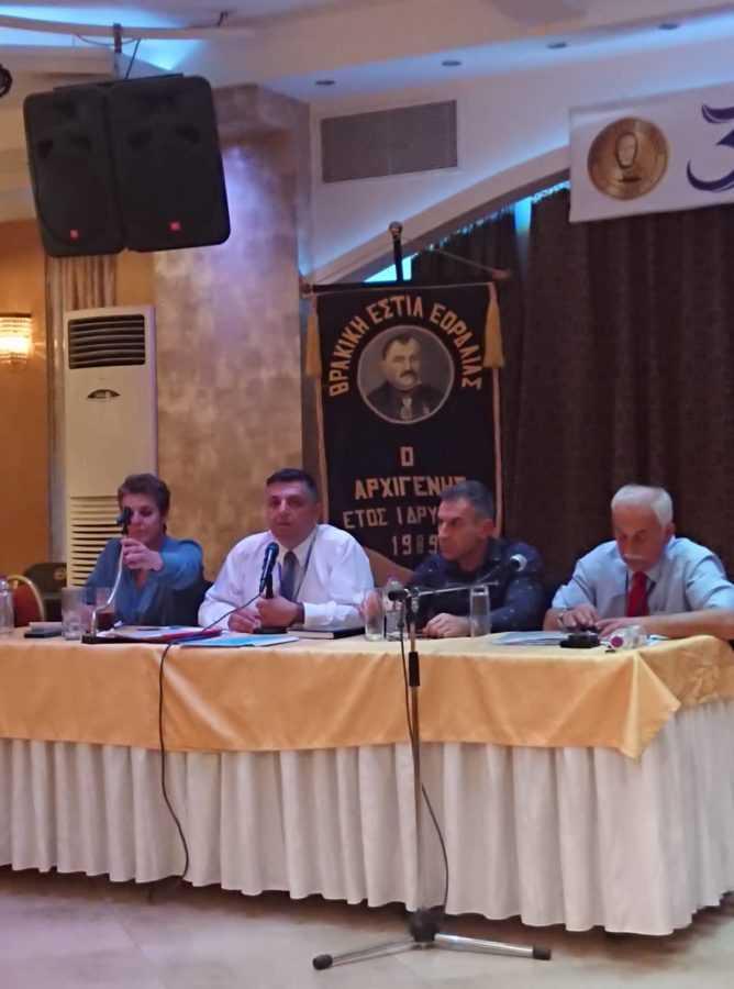 28°Γνωμοδοτικό Συμβούλιο της Πανελλήνιας Ομοσπονδίας Θρακικών Σωματείων στην Πτολεμαΐδα.(φωτογραφίες) 19