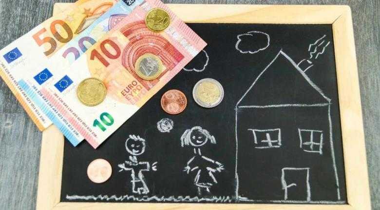 Επίδομα Παιδιού: Ποιοι θα δουν από σήμερα χρήματα στους λογαριασμούς τους και σε ποιες τράπεζες 1