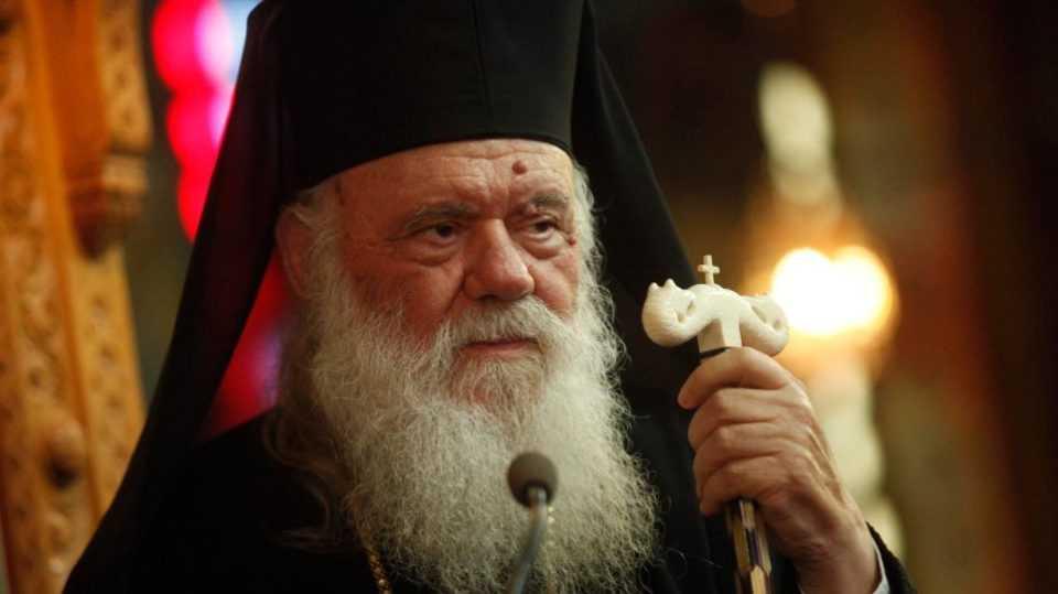 Θέμα αποχώρησης από την Αρχιεπισκοπή άνοιξε για πρώτη φορά ο Ιερώνυμος 1