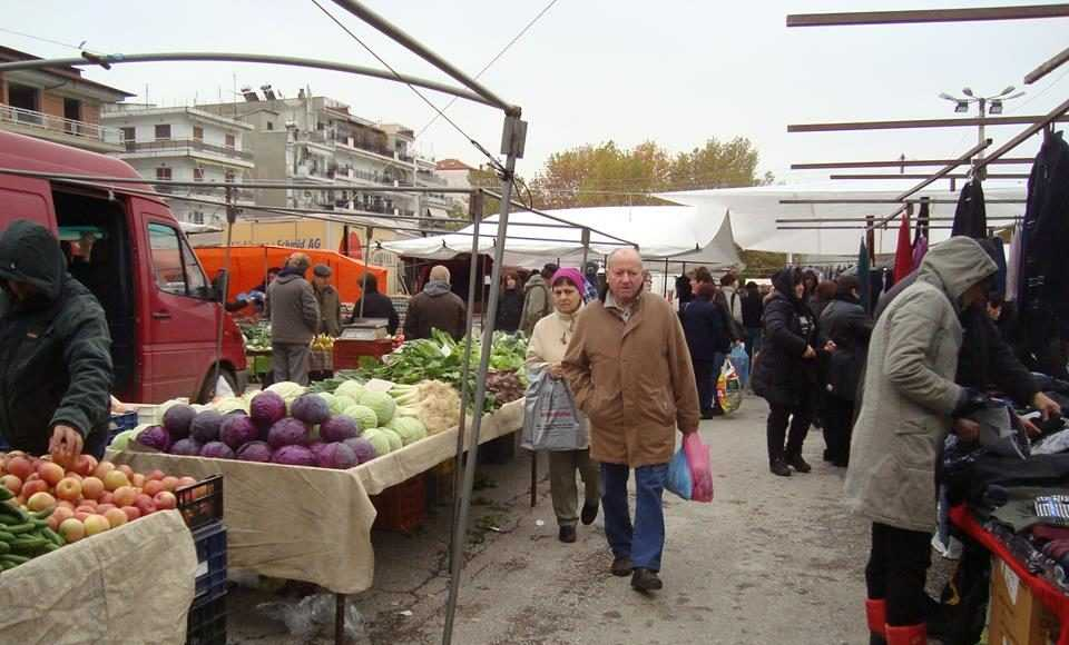 Λειτουργία Λαϊκής Αγοράς Πτολεμαΐδας την Τετάρτη 5-8-2020
