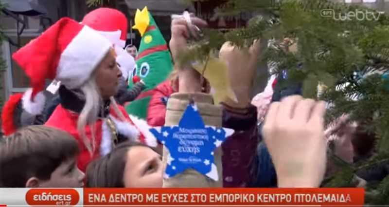 Ένα δέντρο με ευχές στο εμπορικό κέντρο Πτολεμαΐδας! (βίντεο) 1