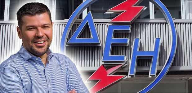 Yπογραφή Μνημονίων Συνεργασίας μεταξύ της ΔΕΗ, της ΑΒ Βασιλόπουλος ,BEAT , και Fraport Greece στον τομέα της ηλεκτροκίνησης