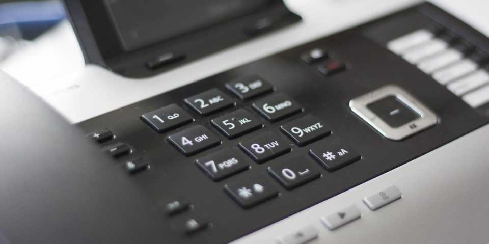 """""""Εκτός λειτουργίας έχει τεθεί το τηλεφωνικό κέντρο του Δήμου Κοζάνης, λόγω των διακοπών ρεύματος. 1"""