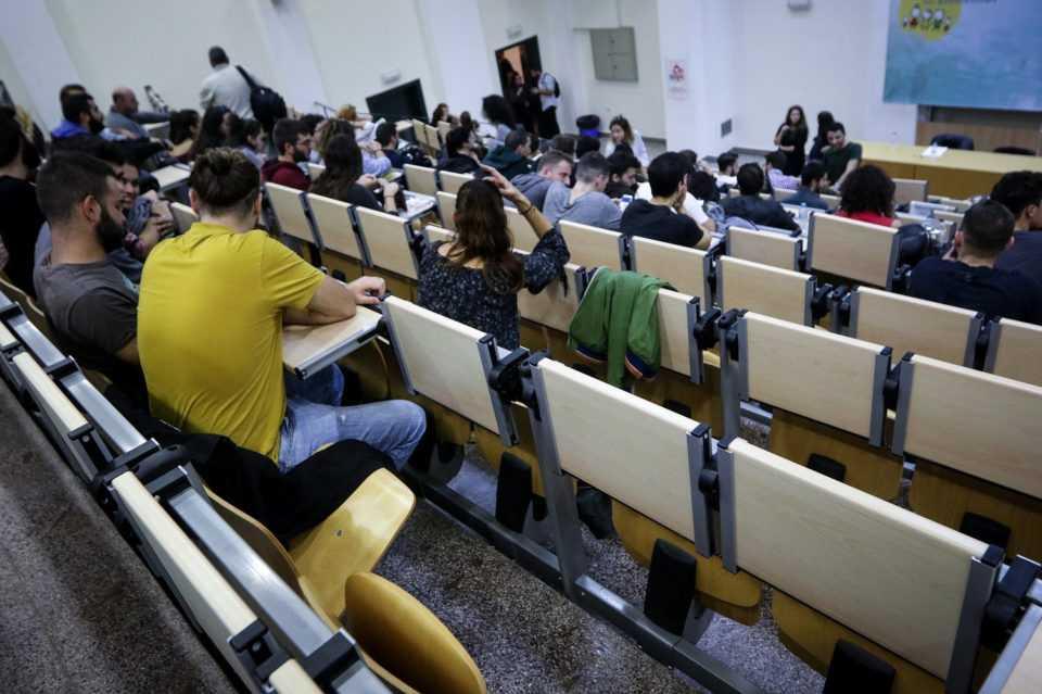 Φοιτητικό επίδομα ΙΚΥ: Εως 10 Ιανουαρίου οι αιτήσεις μετά την παράταση 1