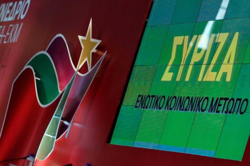 Ετοιμάζουν «κεντροδεξιά» τάση στον ΣΥΡΙΖΑ -Ποιοι συμμετέχουν 1