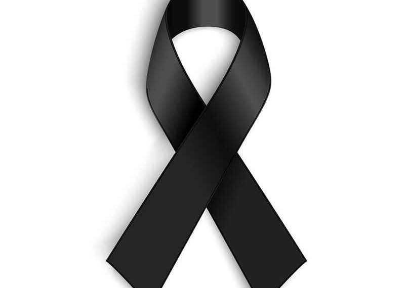 ΑΝΚΟ : Συλλυπητήριο μήνυμα
