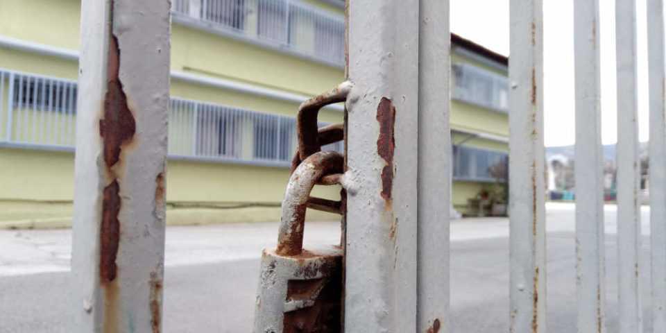 Δάσκαλος στη Θεσσαλονίκη ξόδεψε λεφτά εκδρομής και κατήγγειλε ότι τον έκλεψαν 1