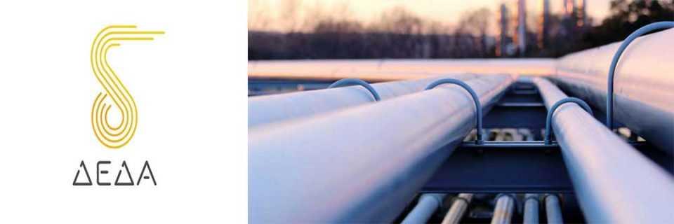 Το πρόγραμμα διανομής του φυσικού αερίου στη Δυτική Μακεδονία – Ως το τέλος του 2023 η τροφοδότηση των μονάδων τηλεθέρμανσης 1