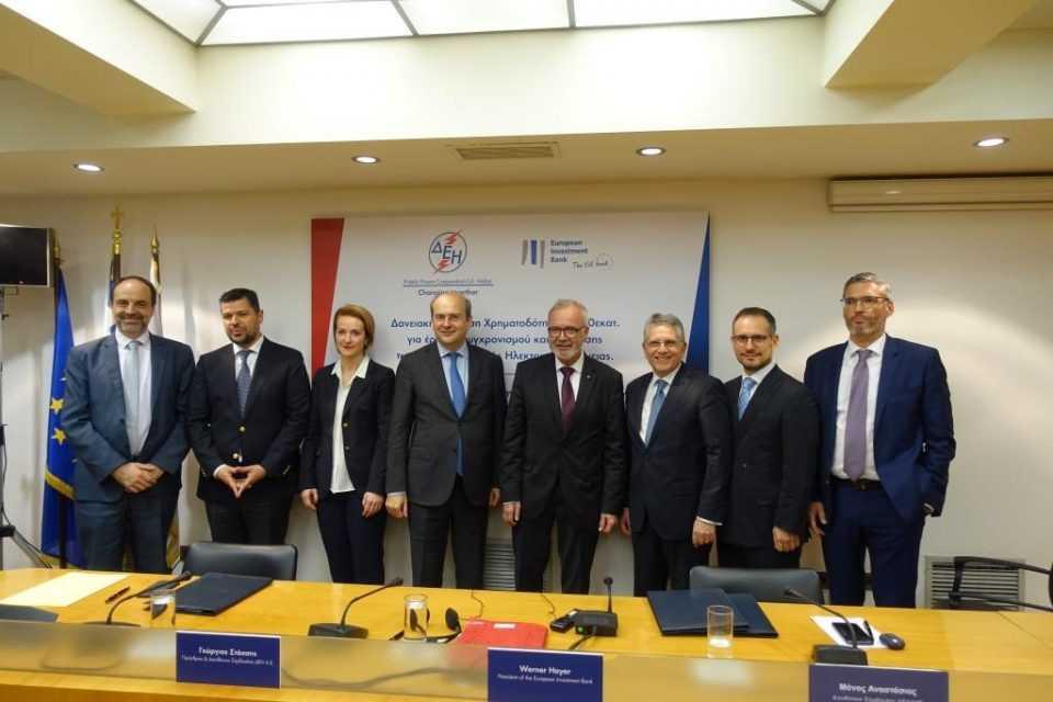 Η Ευρωπαϊκή Τράπεζα Επενδύσεων στηρίζει την ενίσχυση και τον εκσυγχρονισμό του ελληνικού δικτύου διανομής ηλεκτρικής ενέργειας με €255 εκατ. 1
