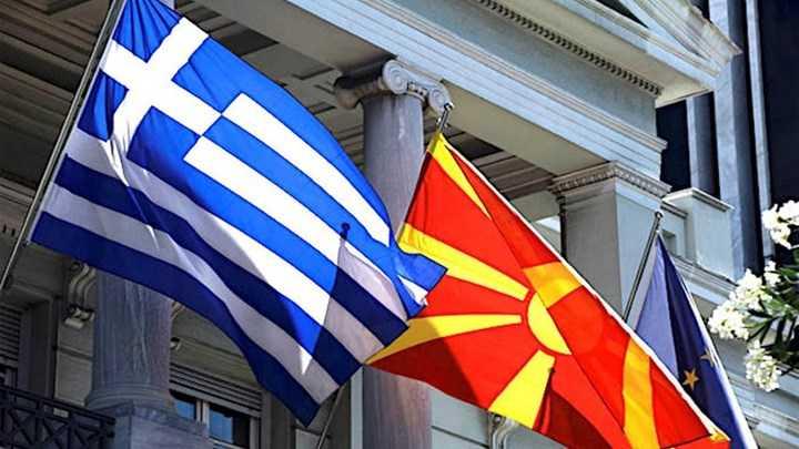 Συνάντηση εμπειρογνωμόνων Ελλάδας -  Σκοπίων, για δημιουργία συνοριακού σταθμού στις Πρέσπες 1
