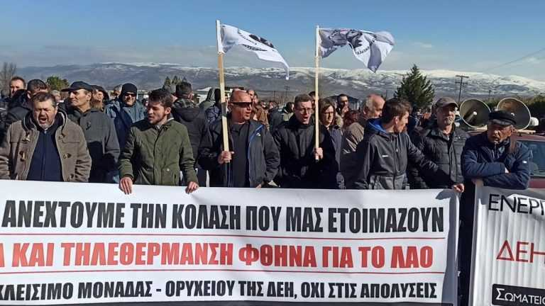 Δυτική Μακεδονία: Οδηγείται στο μαρασμό μια ολόκληρη περιοχή 2