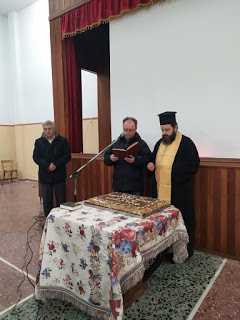 Πτολεμαΐδα: Κοπή Βασιλόπιτας Αίολου Μακεδονίας (φωτογραφίες) 26