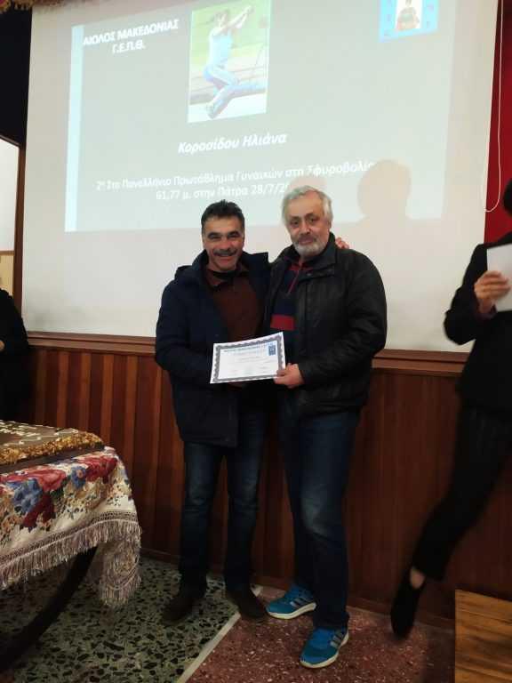 Πτολεμαΐδα: Κοπή Βασιλόπιτας Αίολου Μακεδονίας (φωτογραφίες) 23