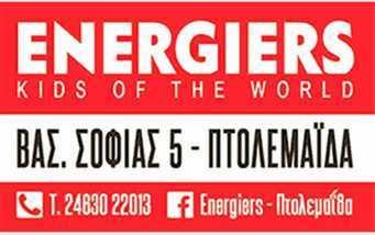 Eordaialive.com | Νέα- Ειδήσεις από - Πτολεμαΐδα, Εορδαία,Κοζάνη,Φλώρινα, Καστοριά, Γρεβενά,Δυτική Μακεδονία 23