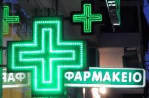 Φλώρινα: Πωλείται φαρμακείο