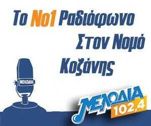 Melodia Radio