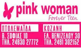 Pink Woman Ptolemaida