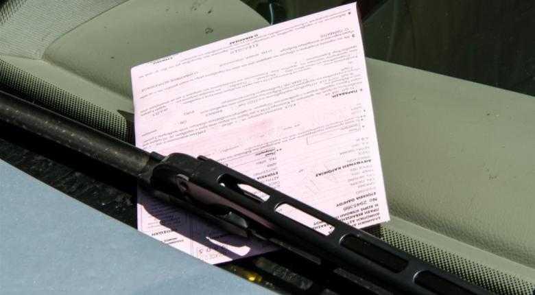 Πληρωμή κλήσεων της τροχαίας με τις επιστροφές φόρου 1