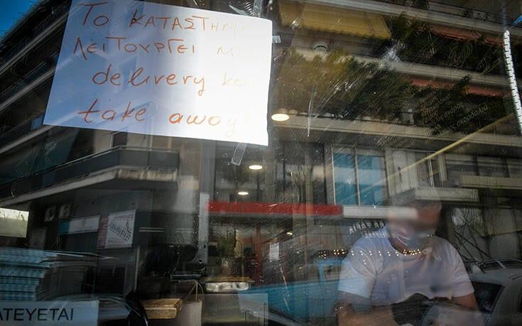 Κορονοϊός: Λειτούργησαν κομμωτήρια, καφετέριες, εστιατόρια και ταβέρνες παρά τα μέτρα – 150 συλλήψεις