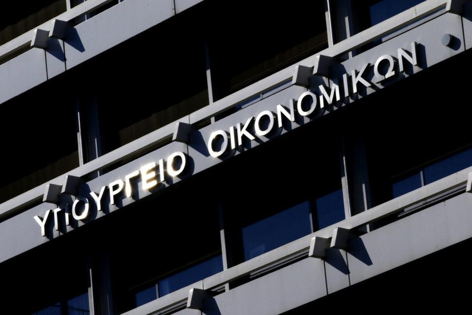 ΝΕΑ ΜΕΤΡΑ- Μπαίνουν και δευτερεύοντες ΚΑΔ στα ευνοϊκά μέτρα - Παράταση για τις επιταγές
