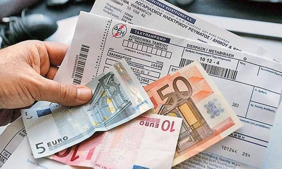 ΔΕΗ: Τηλεφωνική πληρωμή λογαριασμών στο 11770