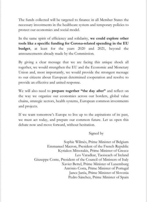 """Ελλάδα, Γαλλία & Ιταλία ικετεύουν Γερμανία για έκδοση ευρωομολόγου «κατά συνεπειών κορωνοϊού» - """"Nein"""" από Βερολίνο 4"""