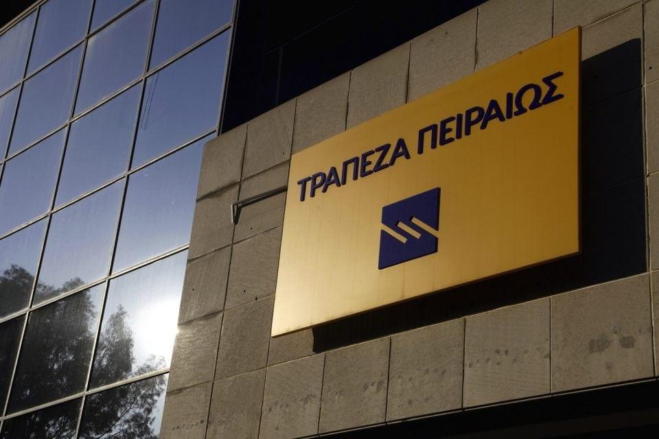 Ολοκληρώθηκε η πληρωμή για τις αγροτικές επιδοτήσεις από την Τράπεζα Πειραιώς