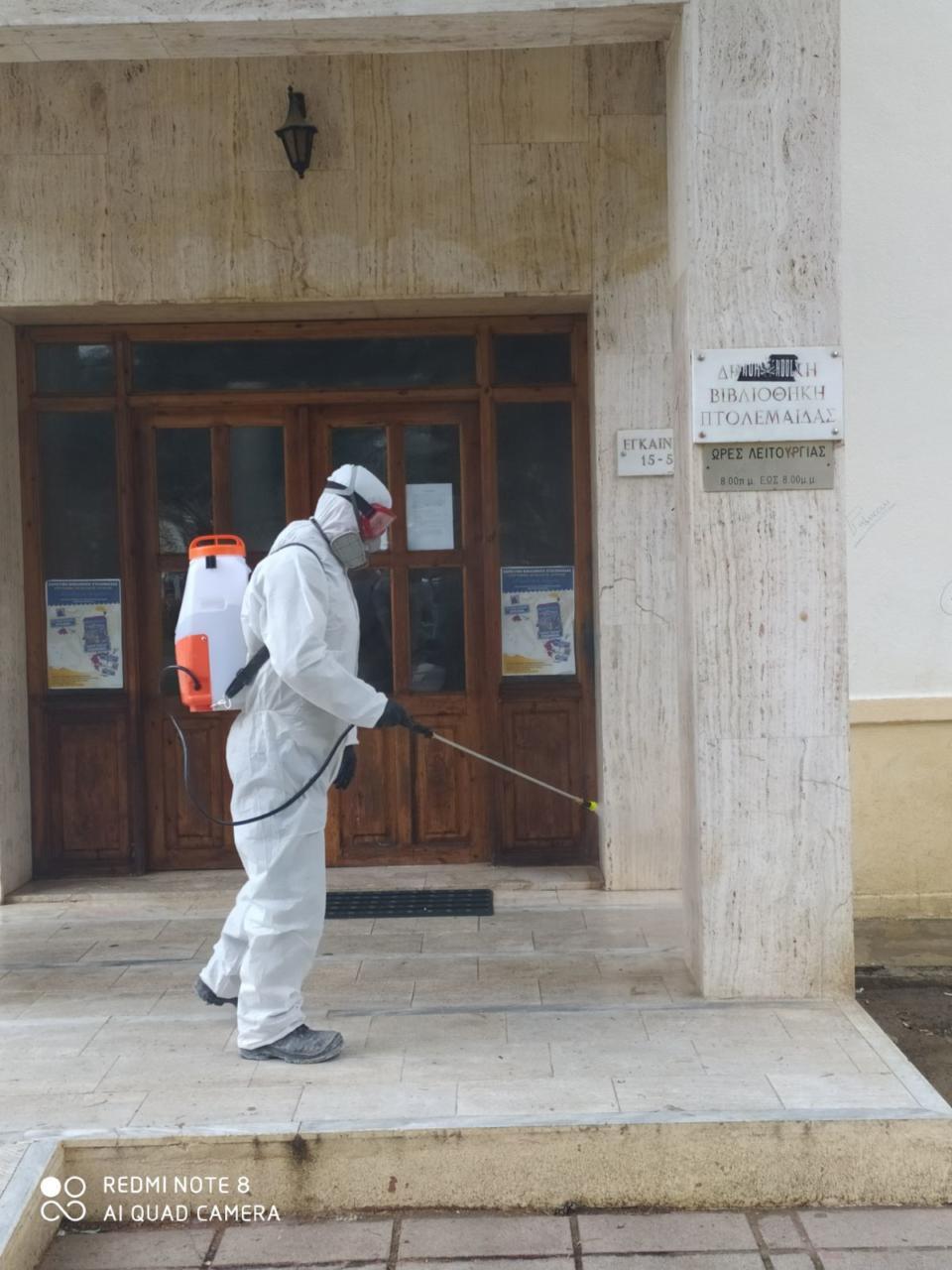 Απολυμάνσεις σε κοινόχρηστους χώρους στην Πτολεμαΐδα πραγματοποίησε ο Δήμος Εορδαίας.