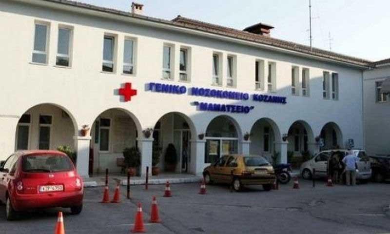 """Ένταξη στο ΠΕΠ της νέας πτέρυγας του Χειρουργικού και Παθολογικού τομέα στο """"Μαμάτσειο"""" Νοσοκομείο Κοζάνης, με υπογραφή του Περιφερειάρχη Δυτικής Μακεδονίας κ. Γεώργιου Κασαπίδη."""