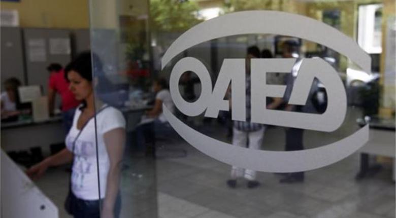 OAEΔ: Νωρίτερα πληρώνονται επιδόματα ανεργίας, επίδομα μητρότητας και Δώρο Πάσχα