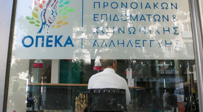 ΟΠΕΚΑ: Αντίστροφη μέτρηση για την πληρωμή των επιδομάτων
