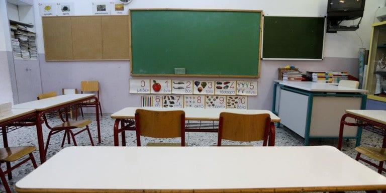 Μέχρι τις 10 Μαΐου κλειστά τα σχολεία