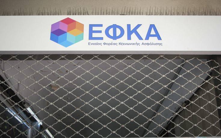 e-ΕΦΚΑ: Όλα όσα πρέπει να ξέρουν οι ελεύθεροι επαγγελματίες για τις μειωμένες ασφαλιστικές εισφορές
