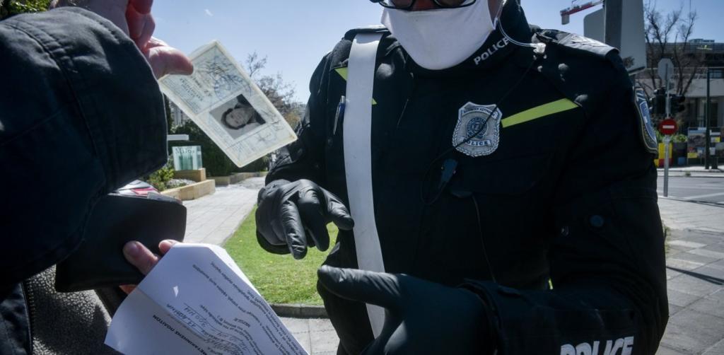 Κορωνοϊός: Τα δέκα νέα μέτρα που θα ανακοινώσει η κυβέρνηση
