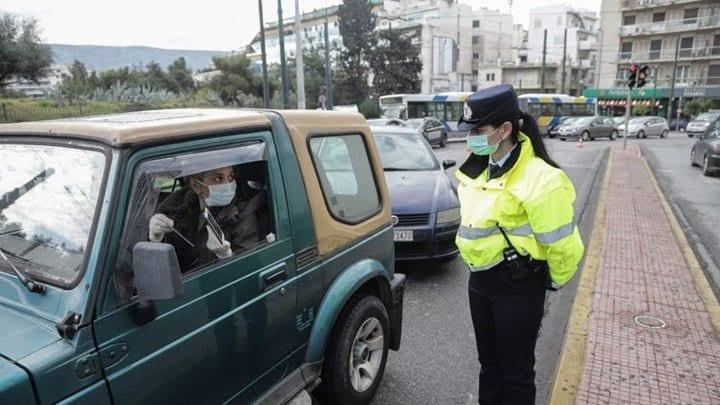 Κορονοϊός: Πότε θα αρχίσει σταδιακά η άρση των περιοριστικών μέτρων - Τι εξετάζουν στις συσκέψεις του Μαξίμου