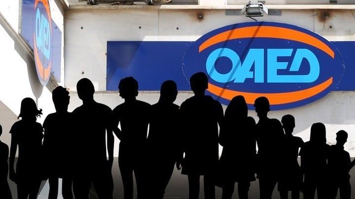 ΟΑΕΔ-Επίδομα 400 ευρώ: Πότε θα δοθεί στους μακροχρόνια ανέργους