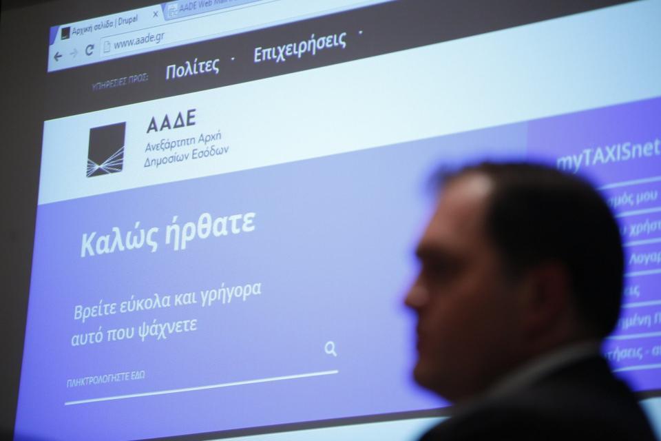 Επίδομα 800 ευρώ: Στο aade.gr από σήμερα η αίτηση για ατομικές, ελεύθερους επαγγελματίες