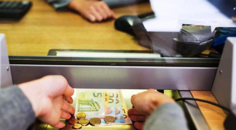 Ανοίγει η πλατφόρμα για τη χορήγηση κρατικού δανείου σε επιχειρήσεις