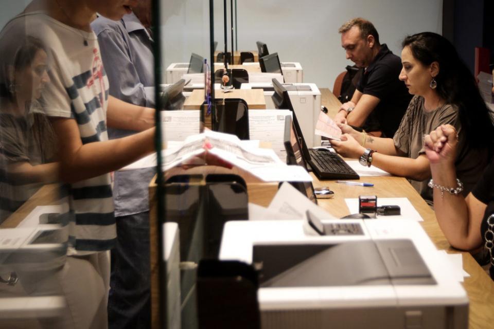 Ψηφιακές συντάξεις: Τι ισχύει για τους δημοσίους υπαλλήλους