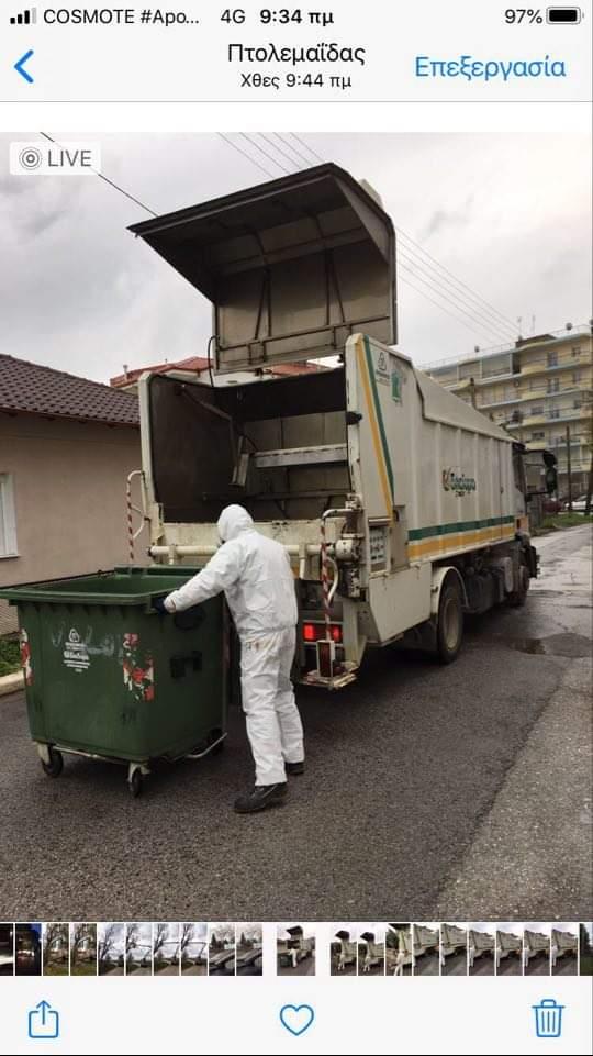 Απολύμανση και πλύση των κάδων απορριμμάτων στο Δήμο Εορδαίας.