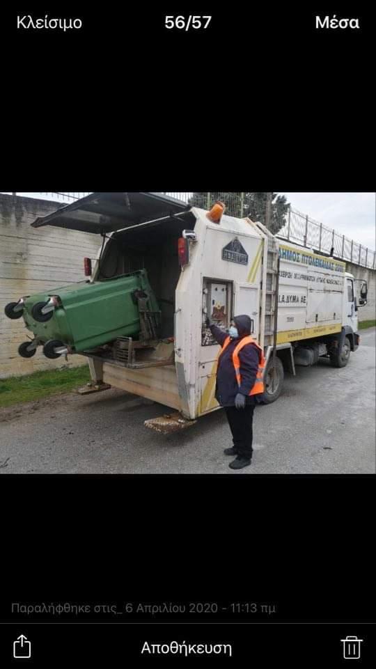 Απολύμανση και πλύση των κάδων απορριμμάτων στο Δήμο Εορδαίας. 6