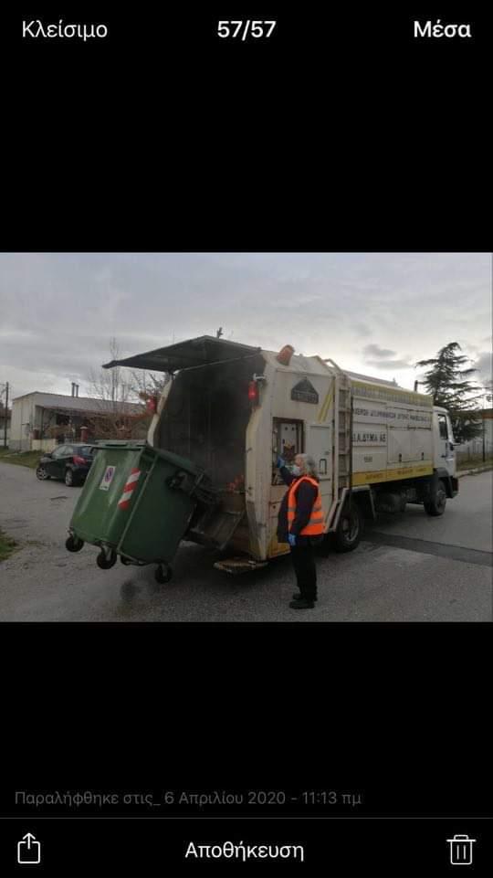 Απολύμανση και πλύση των κάδων απορριμμάτων στο Δήμο Εορδαίας. 5