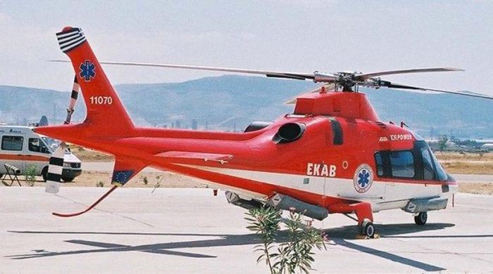 EKAB: Πραγματοποίηση έκτακτης Αεροδιακομιδής με την παρουσία του Υφυπουργού Υγείας κου Βασίλη Κοντοζαμάνη. 1