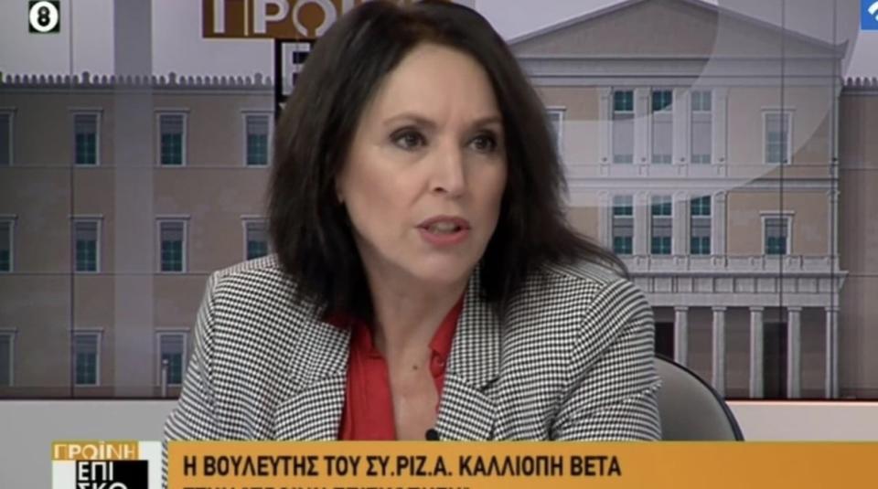 «Καλλιόπη Βέττα: Κοινοβουλευτικές ερωτήσεις για αγρότες, κτηνοτρόφους και στήριξη της ΛΑΡΚΟ - Συνέντευξη στο Κανάλι 1»
