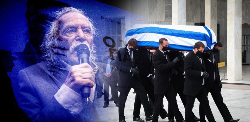 Θλίψη στην κηδεία του Μανώλη Γλέζου